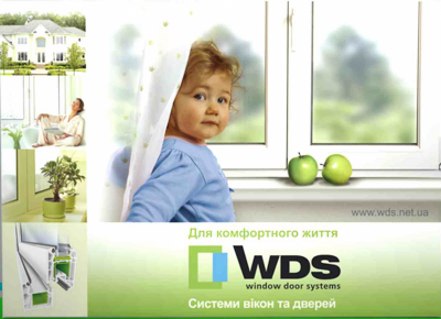 wds_plakat_0_0_enl