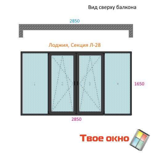Остекление балконов ЖК Акварели. Ламинация  Антрацит