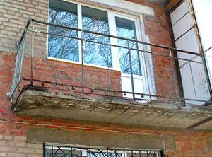 балконная плита в аварийном состоянии
